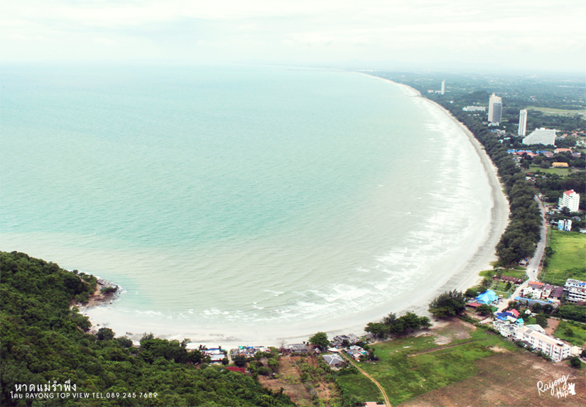 ชายหาด ปันตา คานา